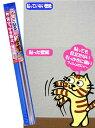 【強力粘着タイプ】猫の爪とぎ防止シートM半透明だから貼っても目立たない92cm×1m壁保護シート