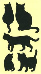 黒猫・和紙シール