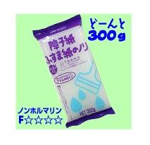 障子紙ふすま紙のノリ300g