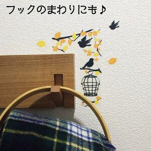 【ウォールステッカー】スイッチ&コンセントステッカー黒猫バラ【メール便発送・送料無料】