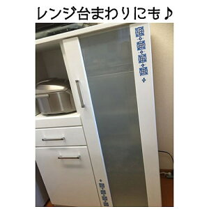 http://image.rakuten.co.jp/lintec-c/cabinet/switch/dec307_ime4.jpg