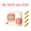 BE-MAX the SUN(400mg×30カプセル) (...