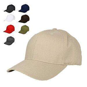 深めで大きいサイズのメンズレディース無地キャップ 帽子 フレックスフィットツイルキャップ/FLEXFIT TWILL CAP 野球帽 ベースボールキャップ ローキャップ 男 女 紳士 婦人 深い 大きめ 帽子 mens ladys【楽ギフ_包装】