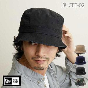 ニューエラ ハット newera バケットハット BUCKET-02 ウォッシュド コットン NEW ERA 帽子 バケット メンズ レディース つば短い 帽子【楽ギフ_包装】