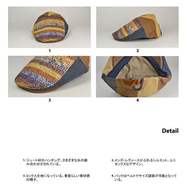 7ハンチング・テリー 【帽子】【楽ギフ_包装】