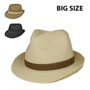 大きいサイズ 洗える 春 夏 中折れ帽 中折れハット 中折れ帽子 ハイバック マニッシュハット 60cm 62cm UV 帽子 ベージュ ブラック 黒 ブラウン 茶 涼しい UV【楽ギフ_包装】