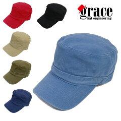 マイナーキャップ【帽子】メンズ レディース キャップ帽 grace hats グレース 人気 オールシーズン キャンバス ワークキャップ カジュアル アウトドア つば長 大きいサイズ XLサイズ【あす楽対応】【楽ギフ_包装】