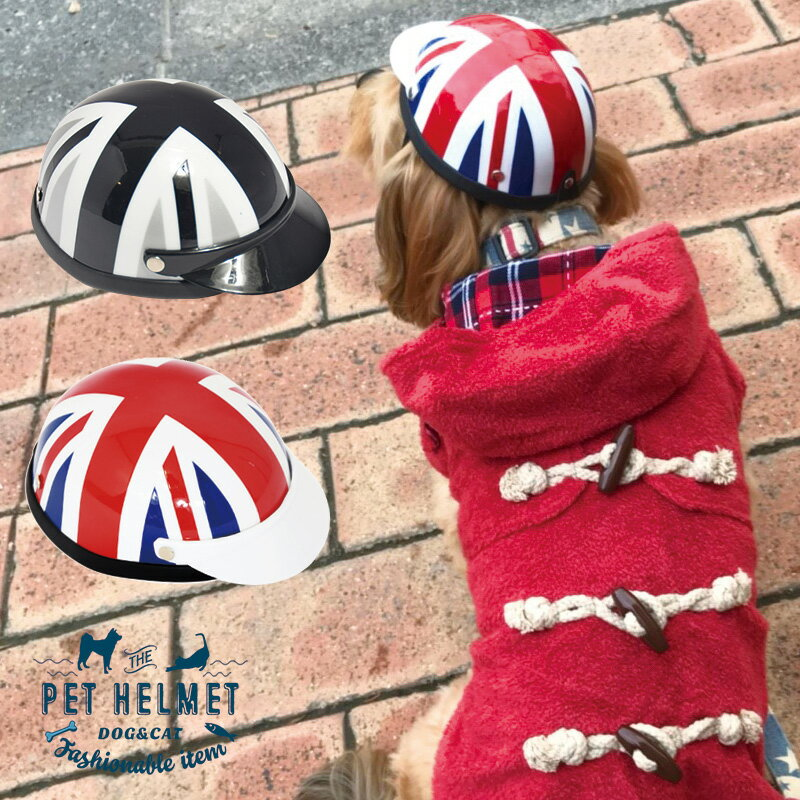犬用品, その他  THE UNION JACK ANIMALHELMET