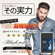 ��Blackmillet(�֥�å��ߥ�å�)��