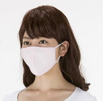 ☆用喜歡的補充☆(花粉對策花粉口罩花粉症對策商品絲綢口罩花粉症對策口罩口罩花粉花粉對策口罩絲綢100%)