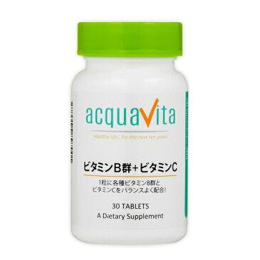 [aquavita(アクアヴィータ) ビタミンB群+ビタミンC (24個セット)]