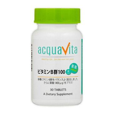 [aquavita(アクアヴィータ) ビタミンB群100+葉酸(400μg) (24個セット)]