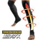 [500円OFFクーポン対象]着圧ソックス メンズ[3個セット]【フットメイク着圧ソックス-FOOTMAKE-】(男性用 メンズ ニーハイソックス 抗菌 臭い対策 靴下)むくみが気になる方にオススメ※あす楽対応※