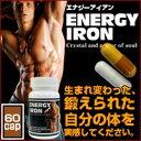中性脂肪を強制分解!素早く筋肉を生成し、理想のボディを短期間・短時間・簡単に作り上げる!...