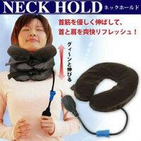 心地よい空気圧で頭部を支え、エアーパッドが優しく首筋を伸ばします。頸椎の負担を和らげるこ...