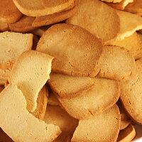 ◆豆乳おからクッキー!◆[固焼き☆豆乳おからクッキープレーン][約100枚 1kg](豆乳おからクッキー 1kg 訳あり 豆乳 クッキー ダイエット クッキー 低カロリー お菓子 クッキー 訳あり スイーツ お菓子)