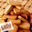 【すぐに使える200円クーポン配布中】豆乳おからプロテインクッキー 1kg プレゼント用