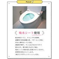 トイレONE3枚入り(ポケットティッシュ付)