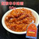 超激辛にんにく辛味噌(青森県産福地ホワイト)使用 50g