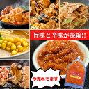 超激辛にんにく辛味噌(青森県産福地ホワイト)使用 50g12