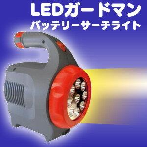 LEDガードマン TM-50:リプリ