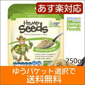 ポイント最大20倍 送料無料(ゆうパケット)ORGANIC HEMP SEEDS NUTS 食品 あさのみ アサの実 ...