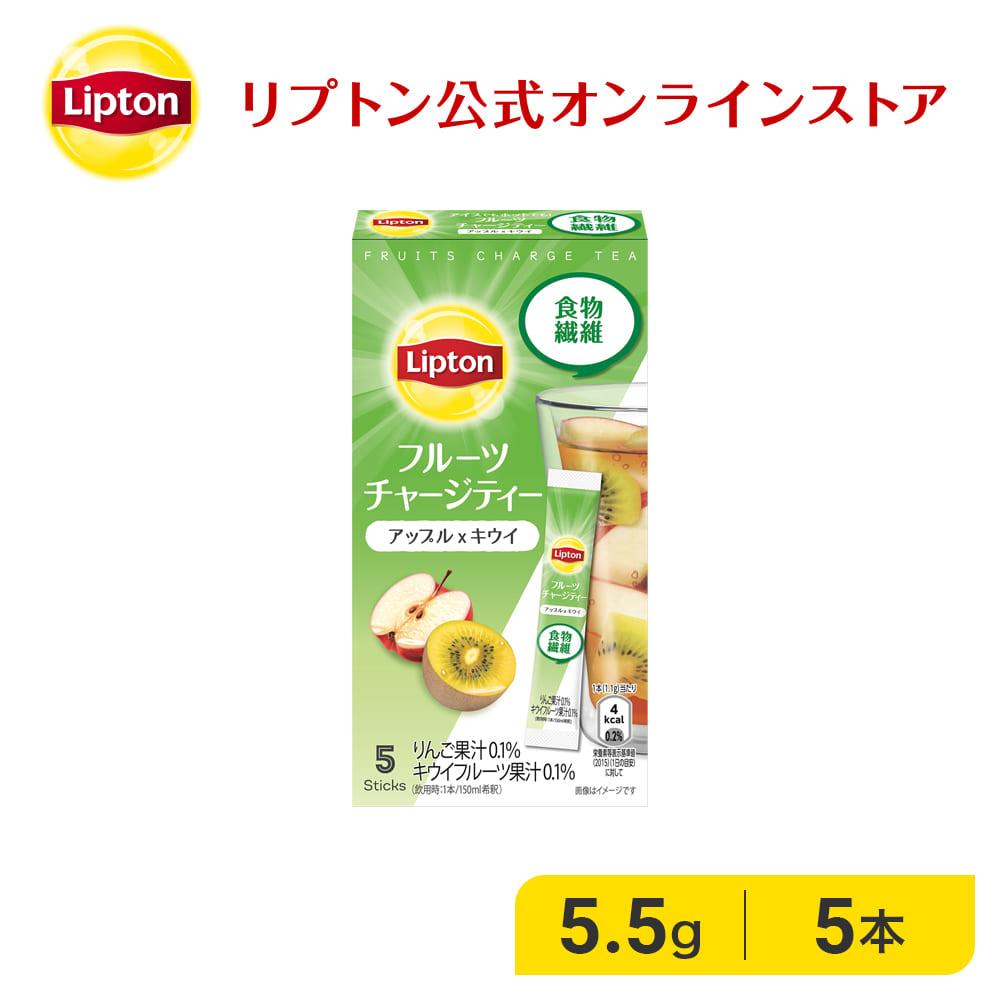 リプトン 紅茶 ブランド 紅茶 リプトン フルーツチャージティー スティック アップル&キウイ 5本 2021年 新商品 Lipton