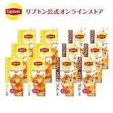 ミルクティーベース リプトン 公式 無糖 ロイヤルミルクティーベース アイスストレートティー リキッドティーセット 2種類各1ケース Lipton