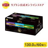紅茶 ダージリン リプトン 公式 無糖 サー・トーマス・リプトン アソート アルミティーバッグ 3種×各20袋 紅茶 アールグレイ アッサム Lipton