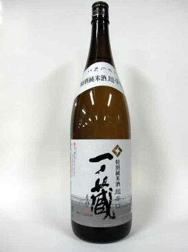 一ノ蔵 特別純米 超辛口 1800ml