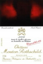 シャトー・ムートン・ロートシルト[2009]ChateauMoutonRothschild2009