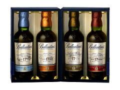特製ギフトカートン入り!バランタイン17年のキーモルト4種の特徴を飲み比べできる限定品!バラ...