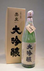 田村酒造場嘉泉 「大吟醸」1800ml