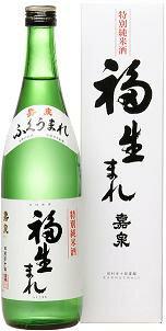 田村酒造場「嘉泉 福生まれ 特別純米」720ml