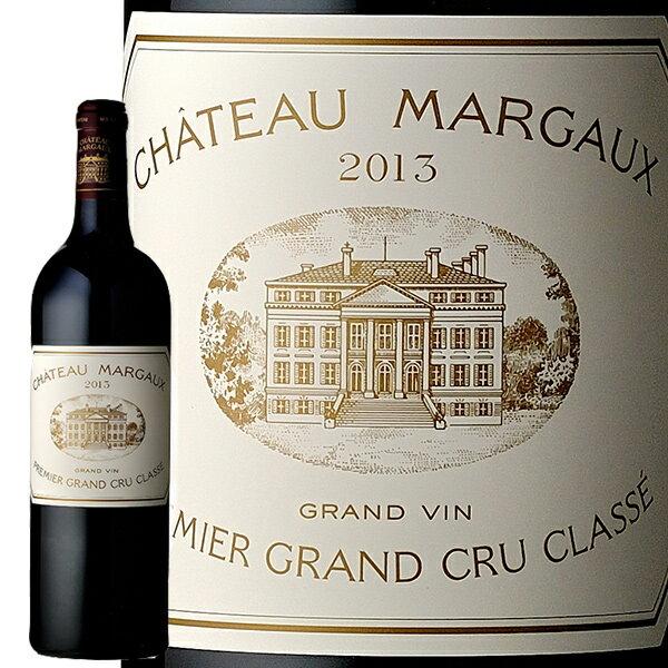 シャトーマルゴー[2013]Chateau Margaux 2013