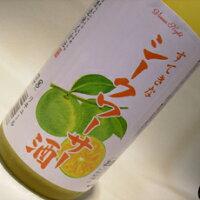 麻原酒造「すてきなシークワーサー酒」1800ml