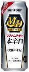 【送料無料】サントリー マグナムドライ〈本辛口〉500ml×48本/2ケース【北海道・東北・四国・九州地方は別途送料が掛かります】