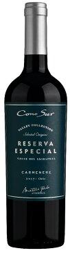 コノスル カルメネール レゼルバ・エスペシャルチリワイン 750ml 1本【ご注文は1ケース(12本)まで同梱可能です】