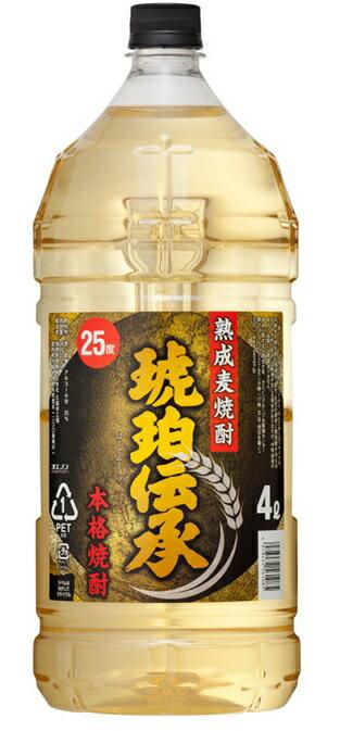 【送料無料】福徳長酒類 熟成麦焼酎 琥珀伝承 2...の商品画像