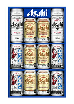 【予約】6月1日以降出荷父の日 父の日ギフト 2019 ビール ギフト【送料無料】アサヒ スーパードライオリジナルデザイン缶LP-JS 1セット 詰め合わせ セット