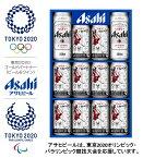 お中元 ビール ギフト 御中元 飲み比べ【送料無料】アサヒ ビール オリジナル東京2020オリンピック・パラリンピックデザイン缶ギフト LP-3N 1セット 詰め合わせギフト