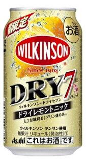 ウィルキンソンドライセブンドライレモントニックとは?