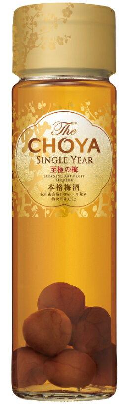 【送料無料】チョーヤ 梅酒 THE CHOYA SINGLE YEAR 至極の梅 650ml×6本【北海道・東北・四国・九州・沖縄県は必ず送料がかかります】