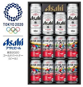 ビール ギフト お歳暮 御歳暮 プレゼント 送料無料 アサヒビール オリジナル東京2020オリンピックデザイン缶ギフト LY-3N 1セット 詰め合わせ ギフト