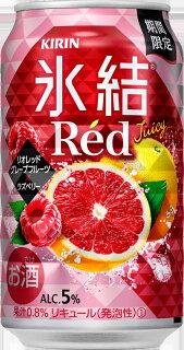 氷結Red
