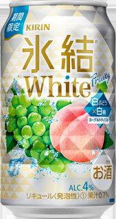 キリン氷結White