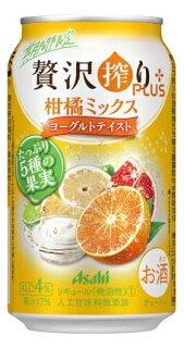 贅沢搾りプラスヨーグルトテイスト柑橘ミックス