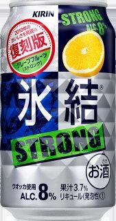 氷結ストロング復刻版グレープフルーツ