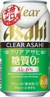 【送料無料】 アサヒ クリアアサヒ糖質ゼロ 350ml×24本 3ケース