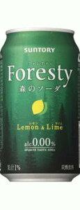 楽天市場最安値に挑戦!サントリー フォレスティ 森のソーダ レモン&ライム 350ml×24本 ...